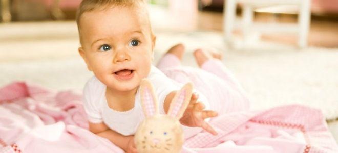 малыш в 5 месяцев