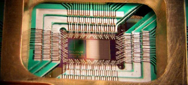 Принцип квантног рачунарског рада