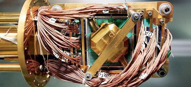 најмоћнији квантни компјутер на свету