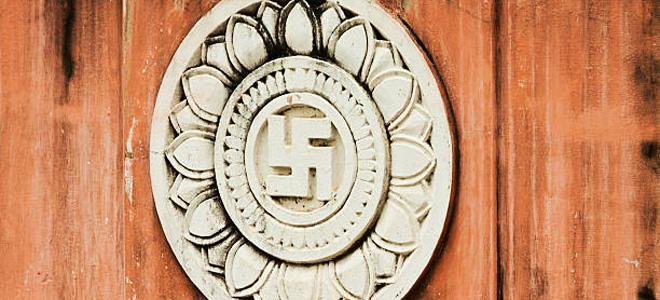 Индијски знак среће