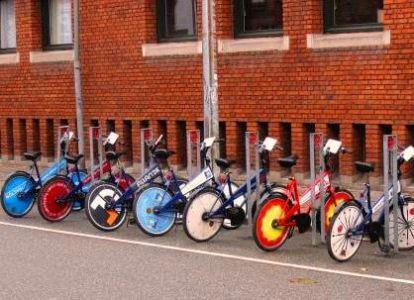 Пункт проката бесплатных велосипедов City Bike