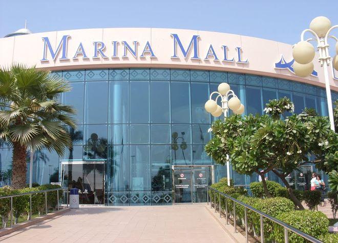 Торгово-развлекательный центр Marina Mall, Абу-Даби