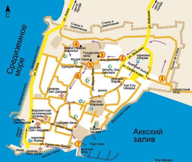 Карта достопримечательностей Акко