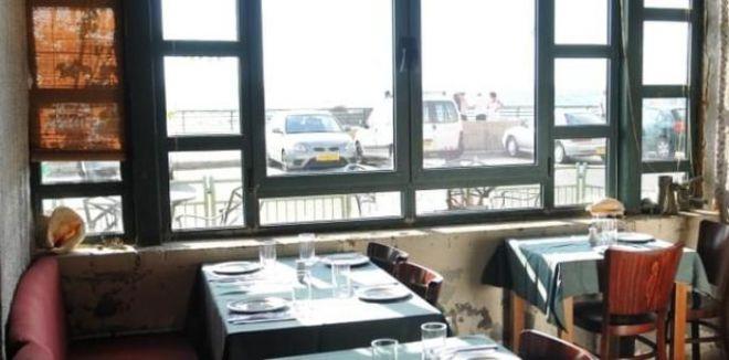 Ресторан Ури-Бури