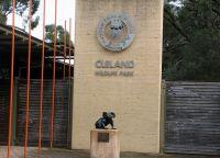Парк дикой природы Клиланд
