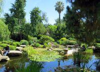 Сады Химедзи