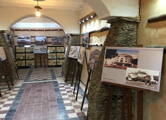 Музей памяти Агадира