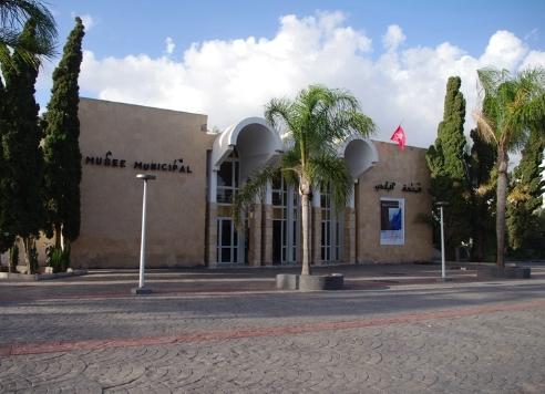Музей культурного наследия амазигов