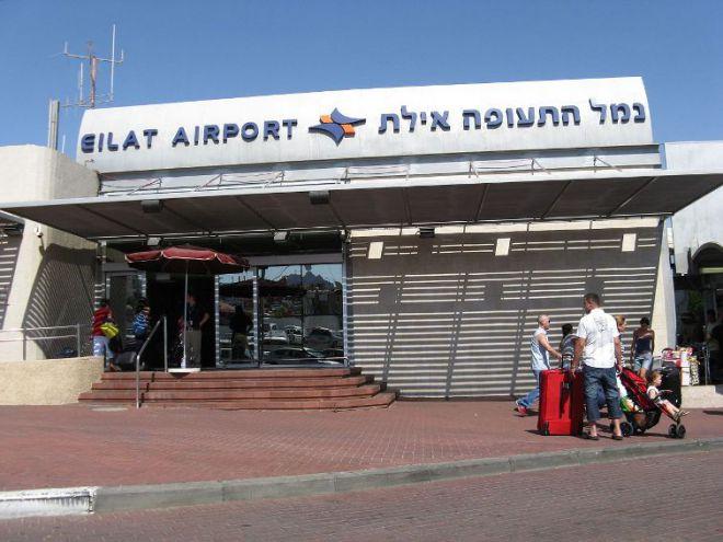 Аэропорт Эйлат
