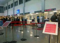 Зал аэропорта Эрджан