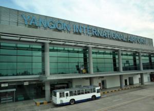 Аэропорт Янгона в Мьянме