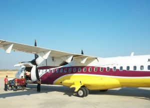 Аэропорт Мандалай Интернешнл