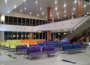 Нейпьидо аэропорт