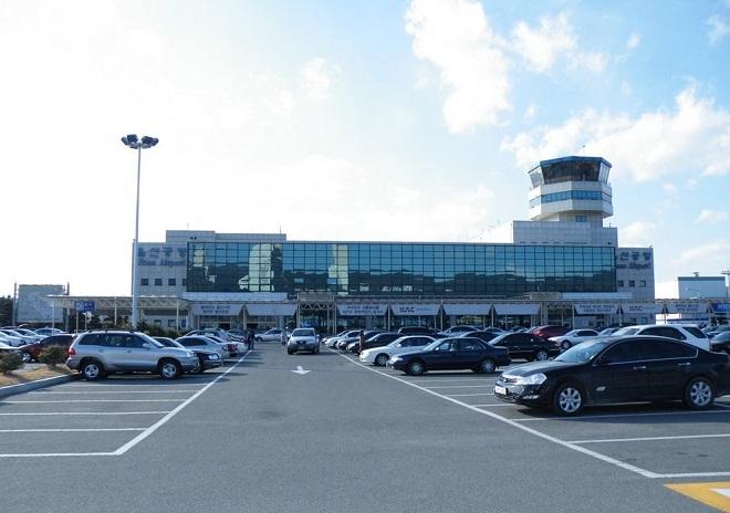 Внутренний аэропорт Ulsan Airport
