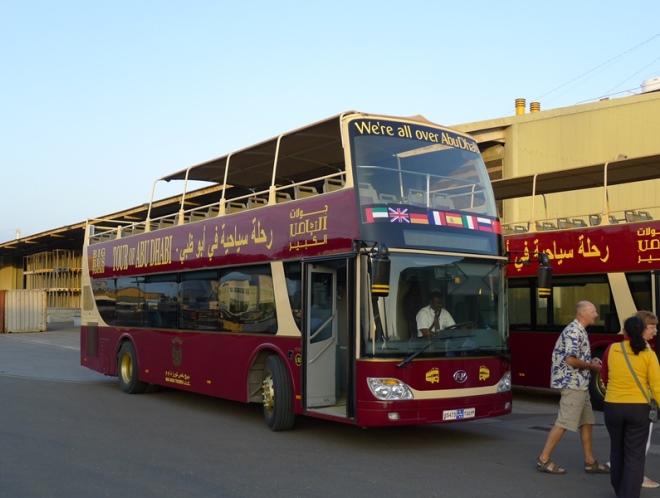Общественный транспорт в Аджмане
