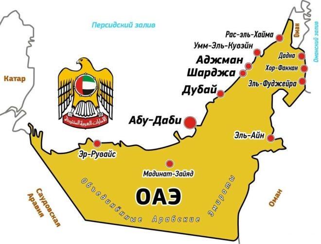 Аджман на карте ОАЭ