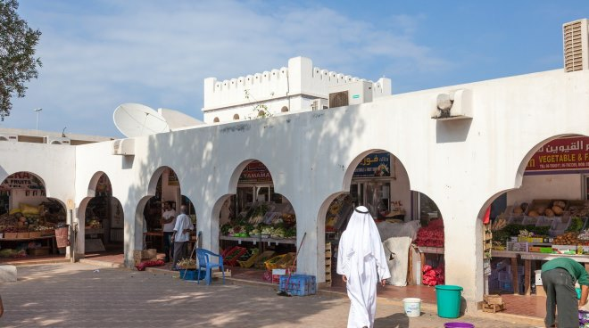 Рынок на улице Шейха Хамеда