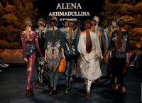 Alena Akhmadulina 4