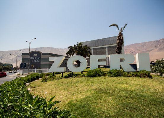 Зофри - один из крупнейших торговых центров