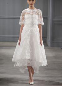 Amerykańskie suknie ślubne 6