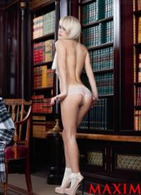 Anna Khilkevich magazine Maxim 6