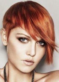 9 асиметричних шишања
