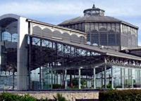 Культурный центр Itchimbia