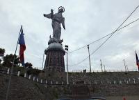 смотровая площадка у подножия Девы марии