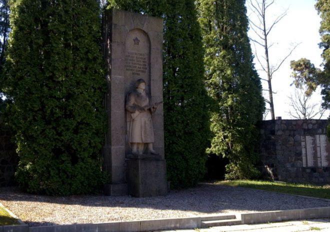 Кладбище Ауце