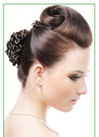 Авантгардни стил у фризури 8
