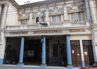 Театр Рома
