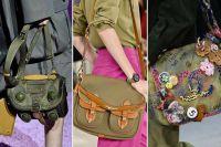чанти 2015 2