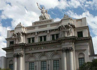 Здание редакции