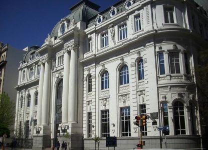 Здание Национального банка