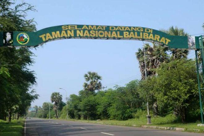 Въезд на территорию парка Бали-Барат