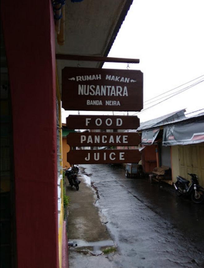 Вывеска кафе Rumah Makan Nusantara