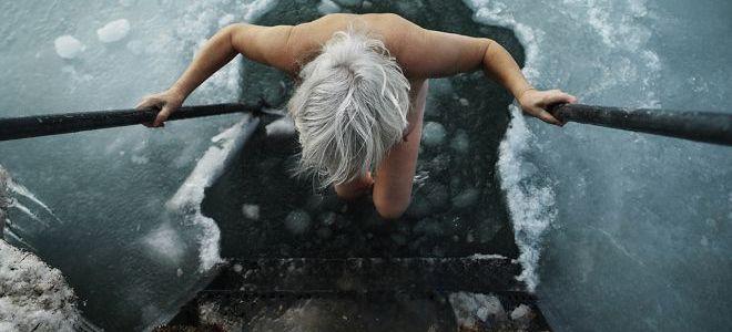 баптизално купање