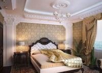 Lijepe sobe4