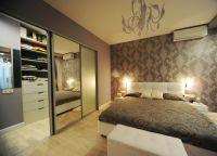 Lijepe sobe7