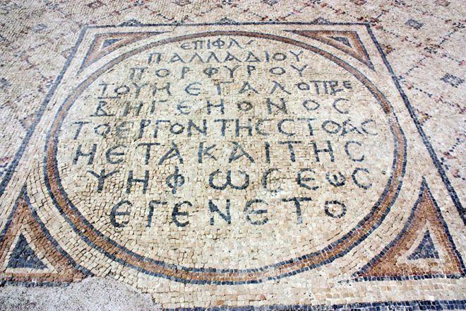 Мозаичные тексты