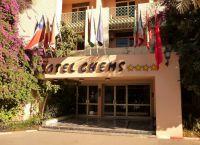 Отель Chems