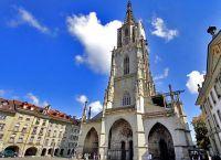 Бернский кафедральный собор