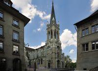 Церковь Святого Петра и Павла