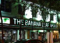 The Banana Leaf Apolo - вид снаружи