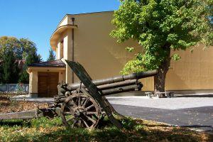 Пушка в Бихаче. Боснийская война