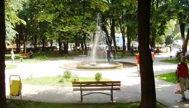 Парк Поэтов