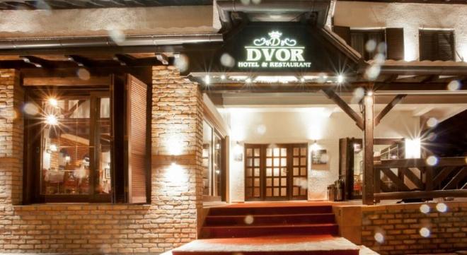 Hotel Dvor - один из лучших вариантов размещения в городе