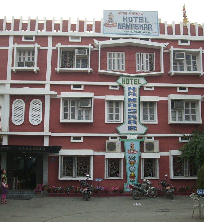 Отель Namaskar