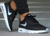 Crne Nike2 tenisice