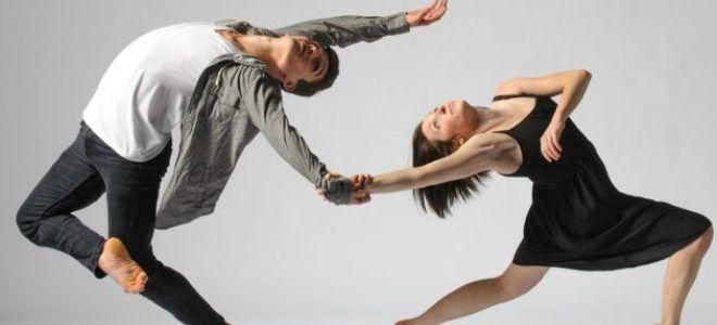 язык тела в танце